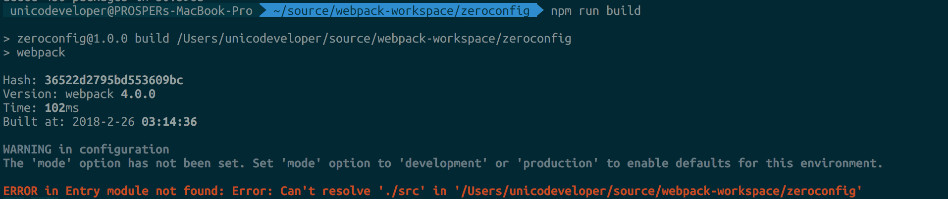 Webpack 4 without entry