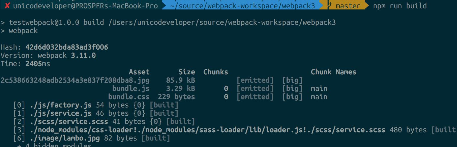 Webpack 3's build time