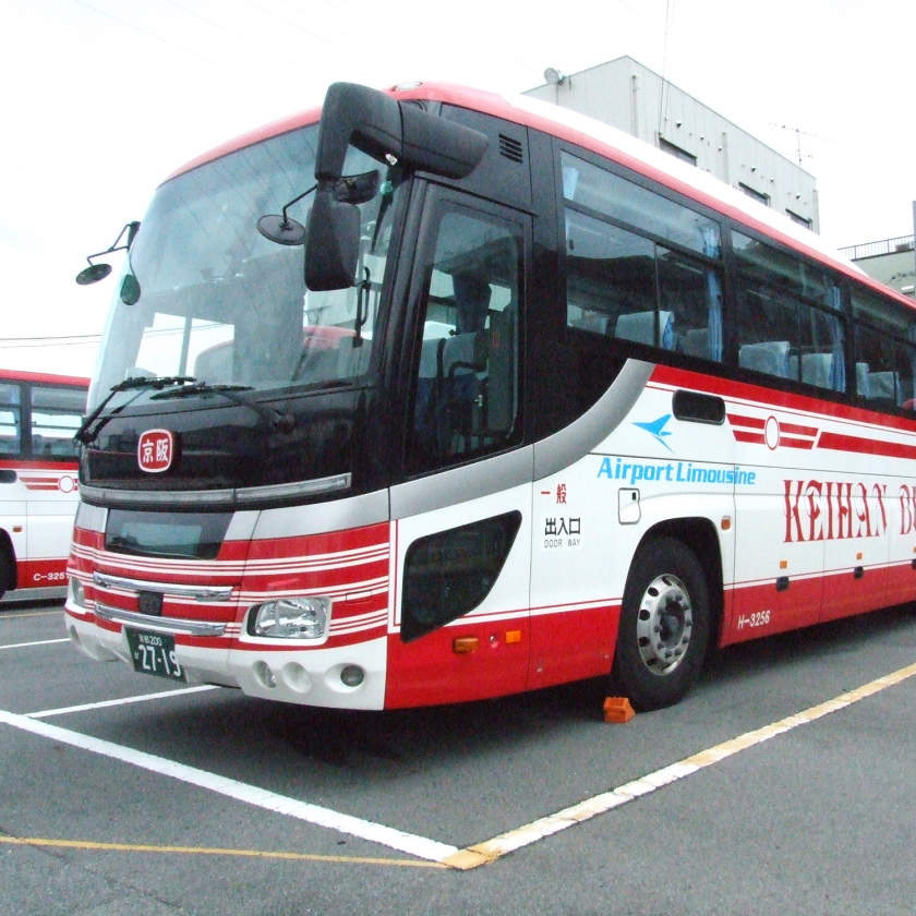Kyoto-Koyasan Direct Highway Bus