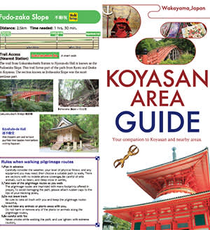 Koyasan Area Guide