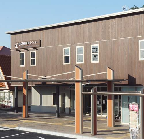 Tanabe Tourist Information Center