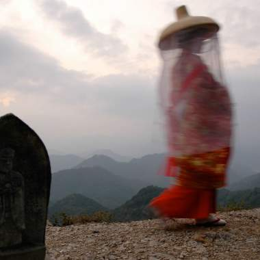 World Heritage: The Kumano Kodo Pilgrimage Routes