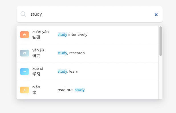 Search Pinyin Hanzi English