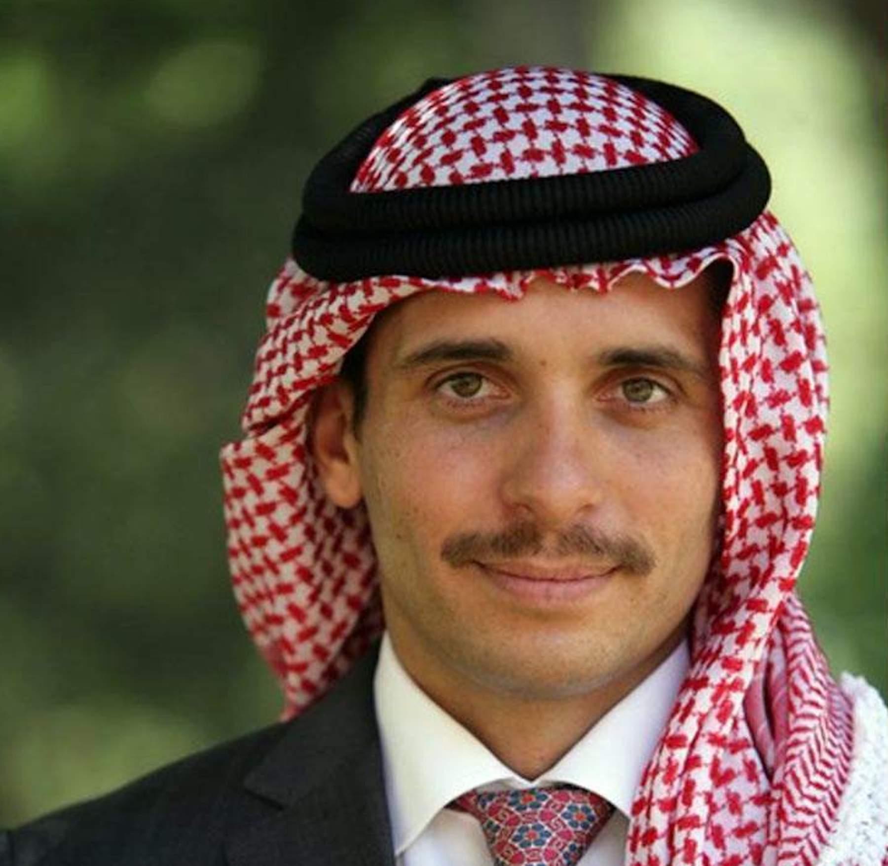Prince Hamzah Bin Husein