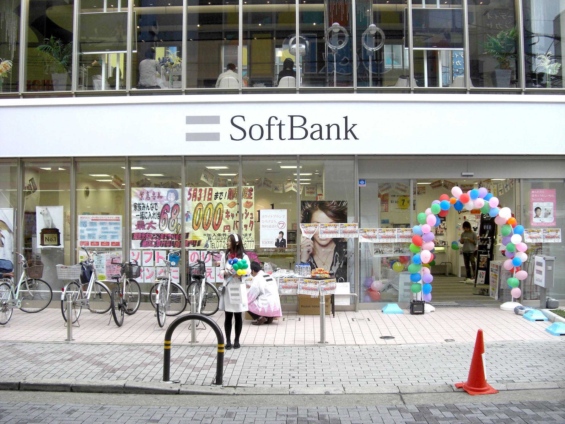 SoftBank Hankyu-Ibaraki