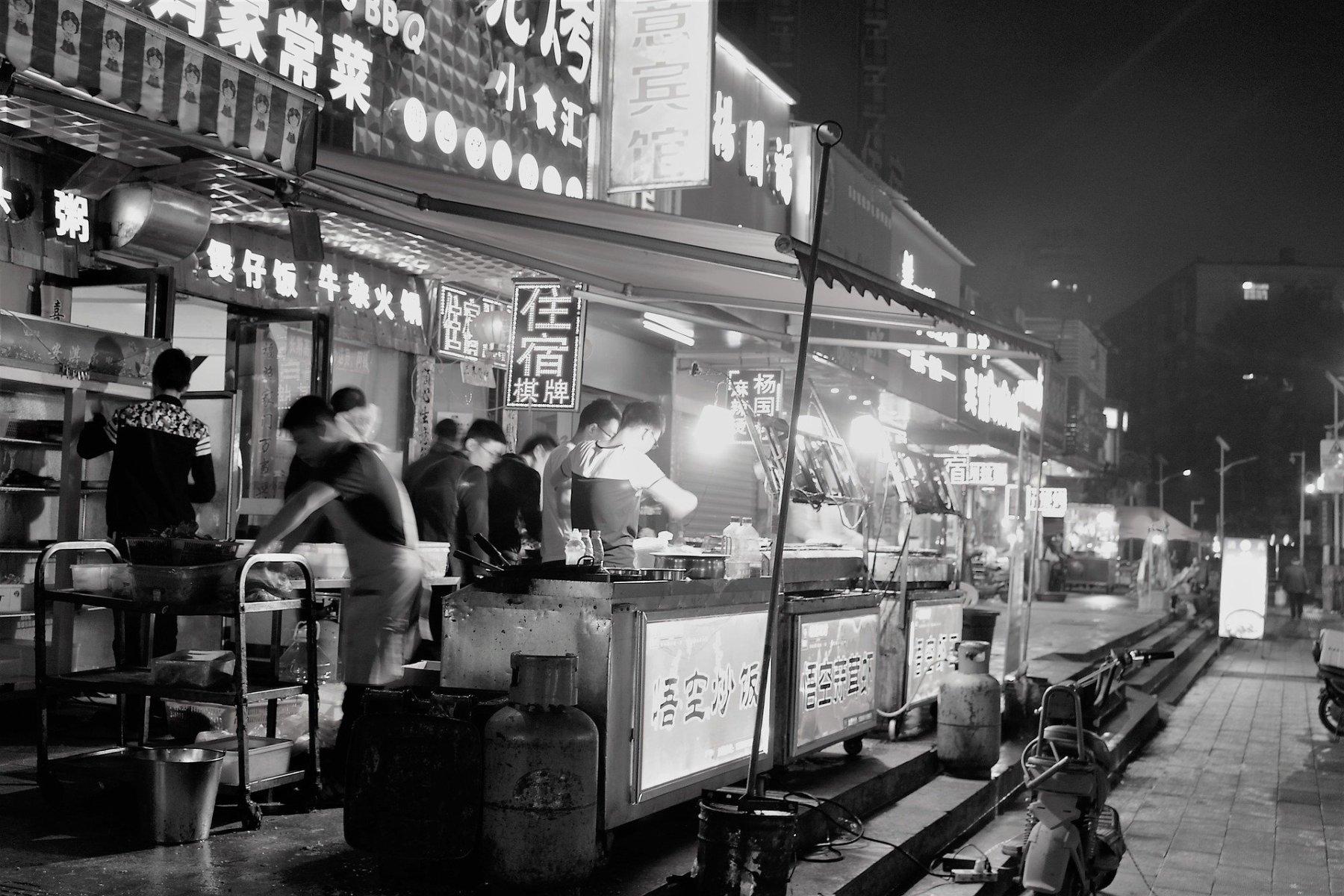 china-2249192 1920