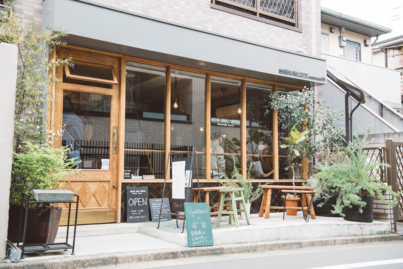 jp-blog-akha-ama-coffee09
