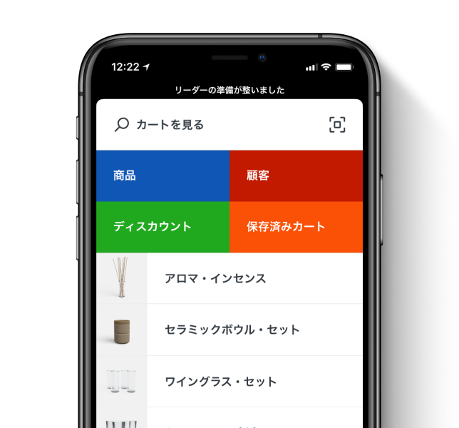 PD02416_JP_2-column_images_01-Small.png