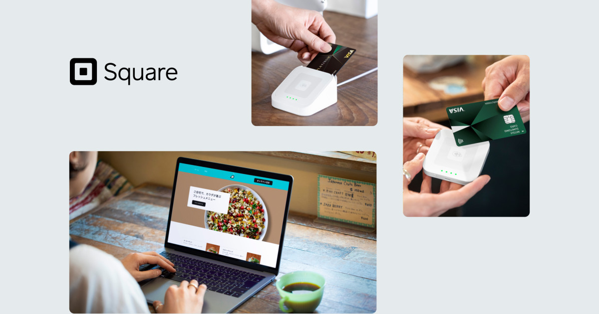 クレジットカード決済・タブレットPOSレジならSquare (スクエア)
