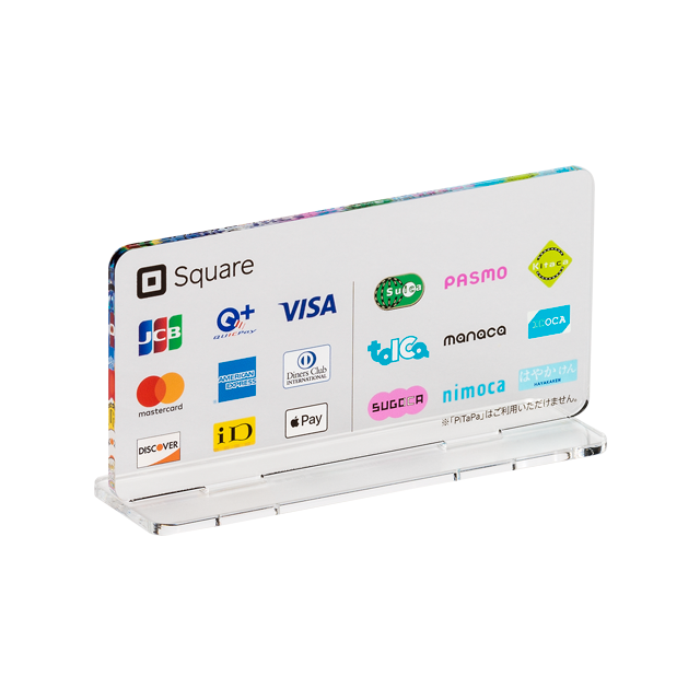 Credit card Acrylic Stand (e-money)