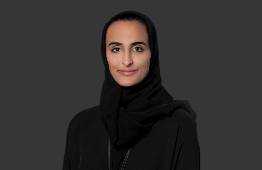 Her Excellency Sheikha Hind bint Hamad Al Thani - Larg image