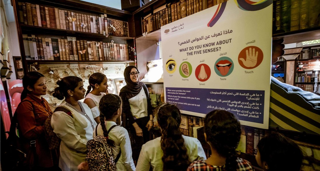 Doha Learning Days - Library of Wonders - 3