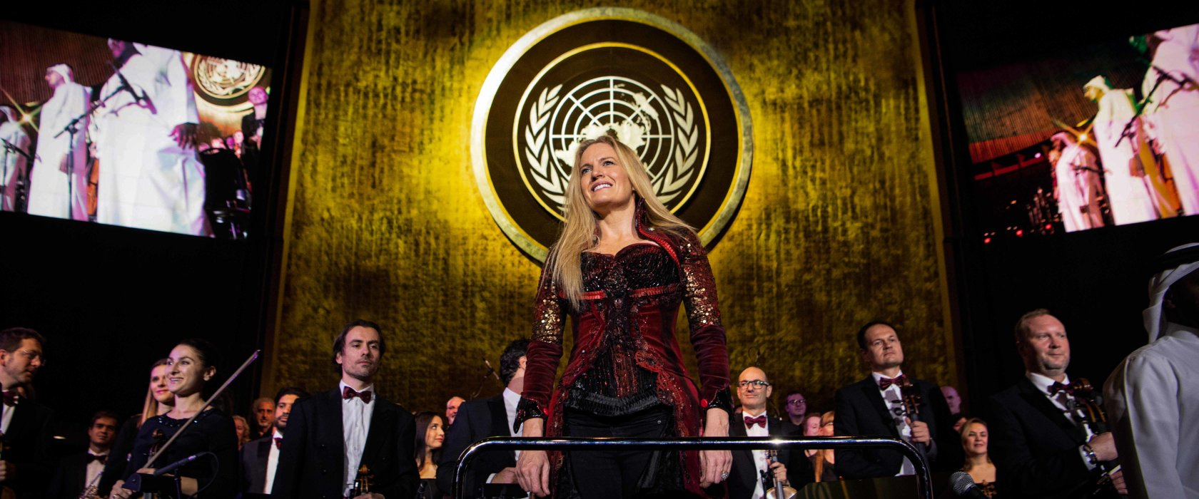 Music of Qatar fills the United Nations