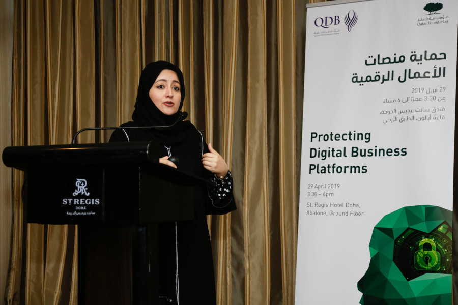 QFRDI+QDB Workshop - IDKT - Info Bank - 4