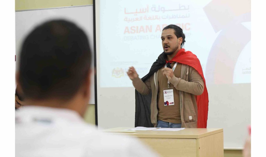 QatarDebate Asian Arabic Debating Championship - 04