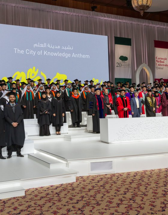 2015 - Convocation - City of Knowledge Anthem