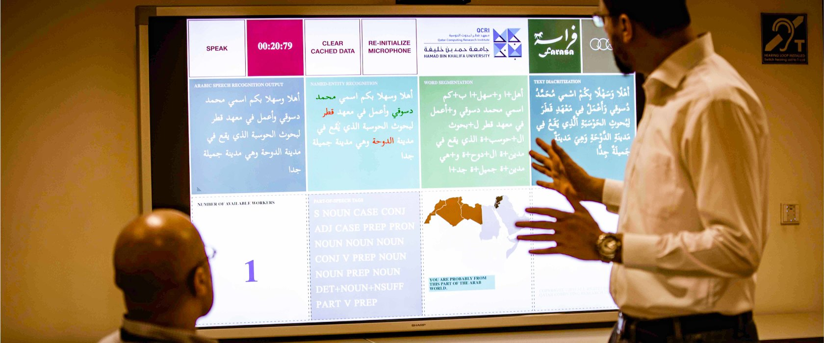 Keeping the Arabic language relevant in the digital era