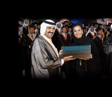 ABO003-19 - Founding of Hamad Bin Khalifa University