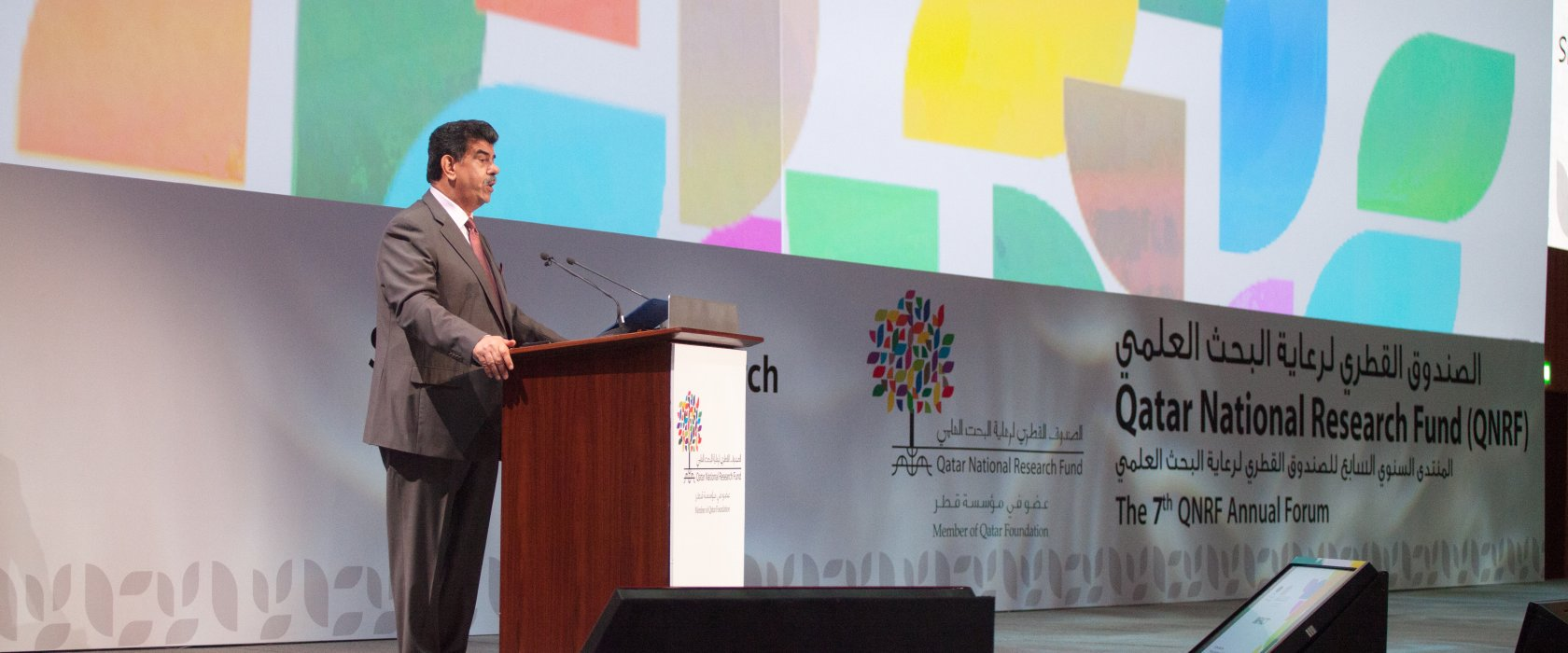 COM039 - Qatar National Research Fund (QNRF)