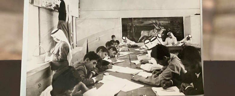 Educational Pioneers in Qatar: Highlights on Education Milestones During 1890-1957