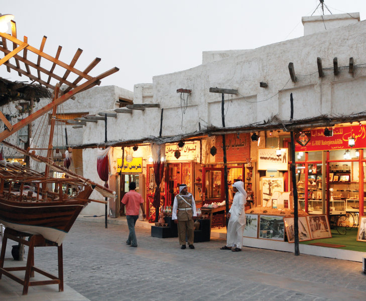 ABO045 - About Qatar - Souq Waqif