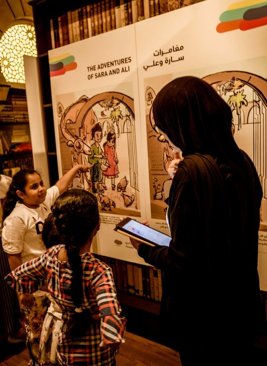 Doha Learning Days - Library of Wonders - 1