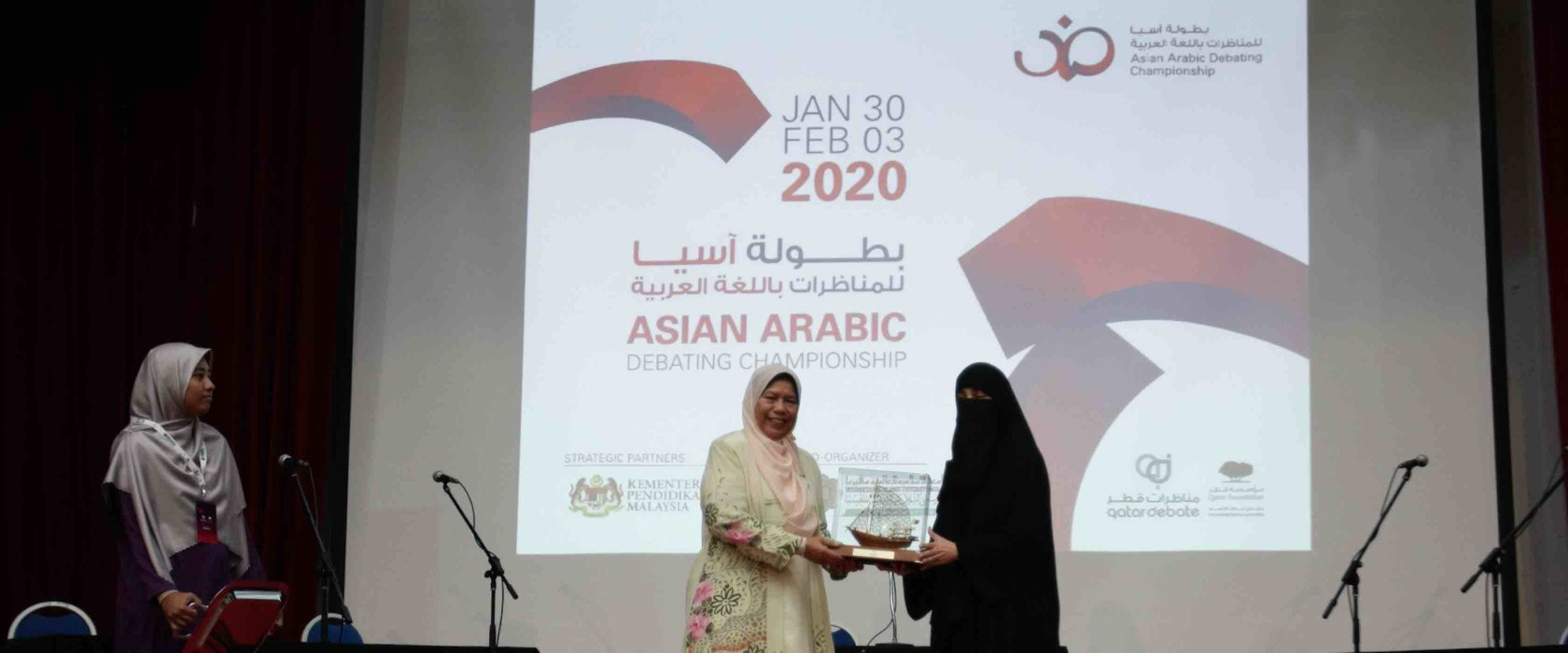QF member launches Asian Arabic Debating Championship in Malaysia