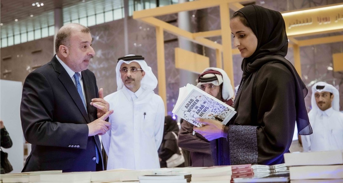 Doha Book Fair Article - 03
