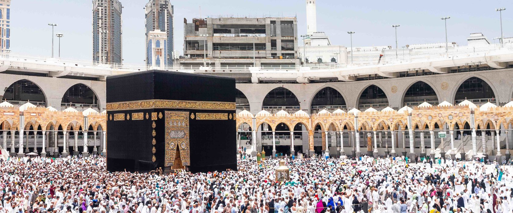 Op-ed: Reflections on the Hajj in history