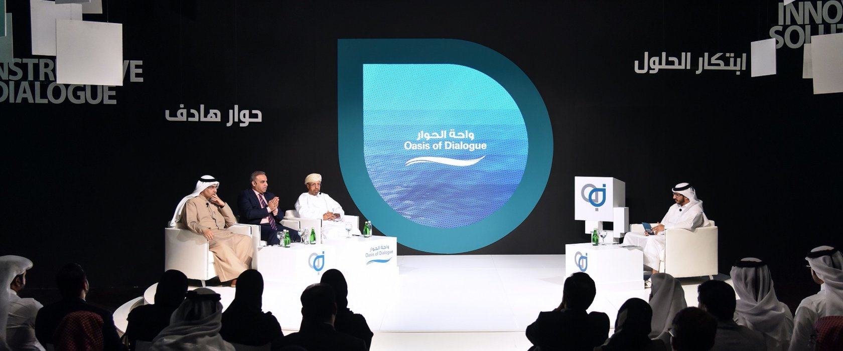 QF highlights political relations in the Gulf at Oasis of Dialogue