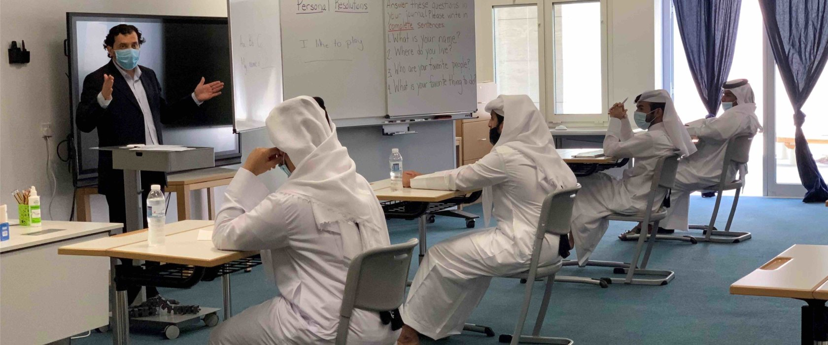 QF'S Awsaj Academy helps students overcome learning challenges
