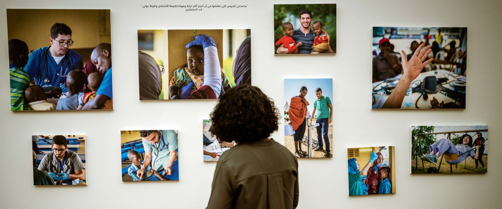Exhibition tells the story how QF students helped one Tanzanian community