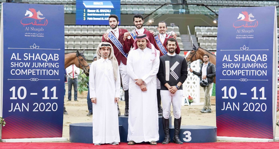 Al Shaqab Showjumping Competition - 02