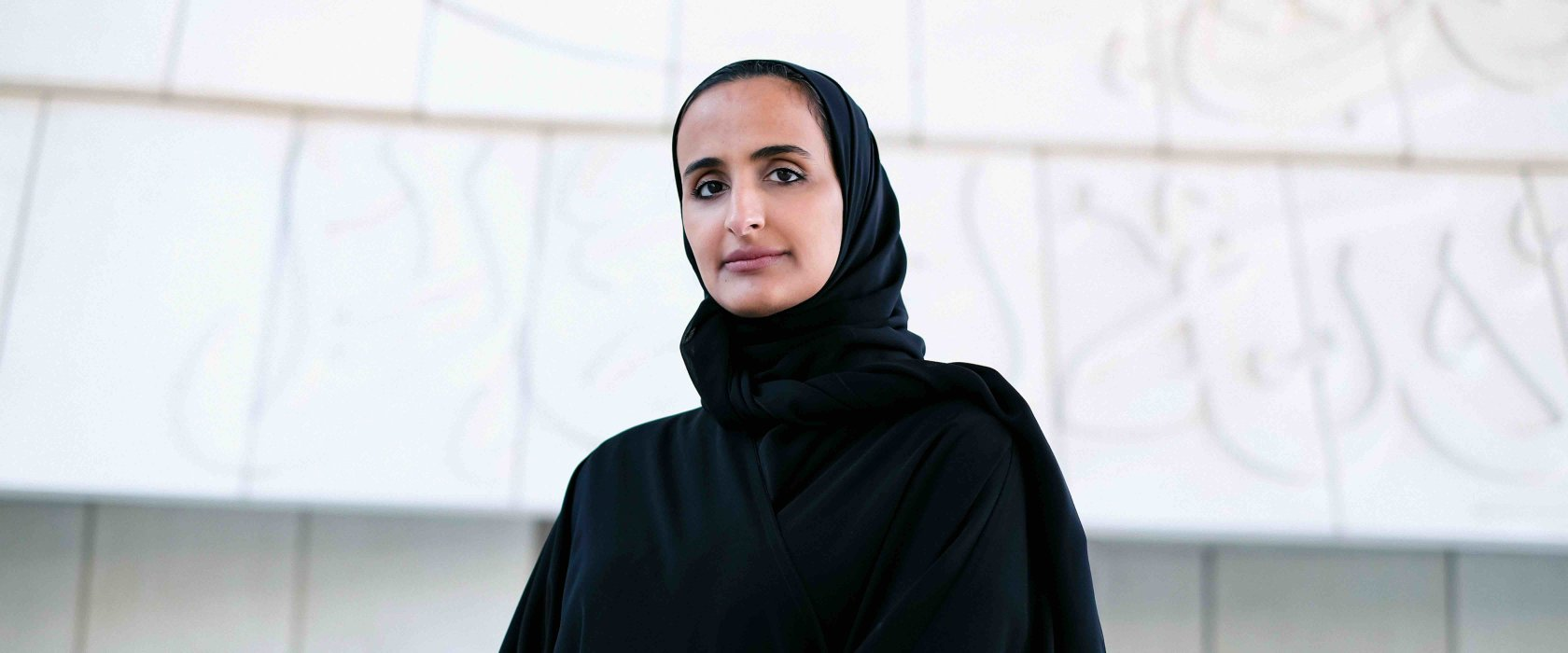 Her Excellency Sheikha Hind: 'This is the time to reflect, take risks - and disrupt education'