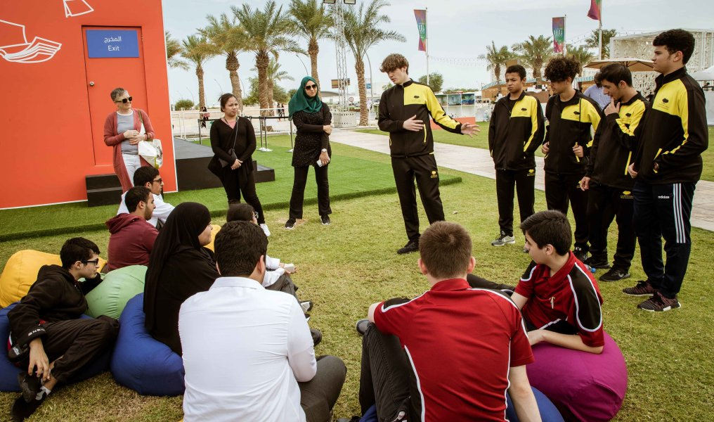 Doha Learning Days - Accessible Football - - 01