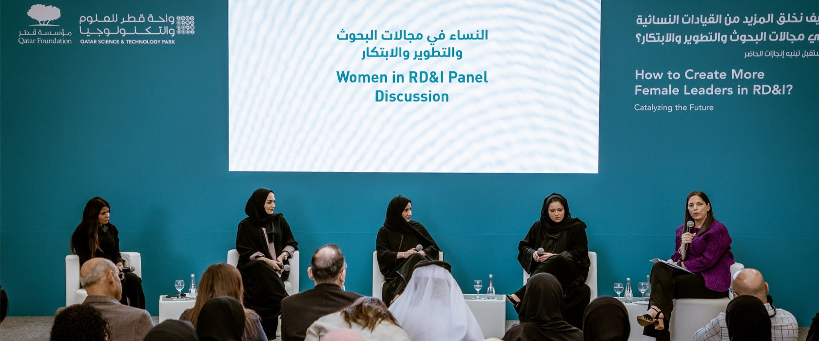 Talk at QF focuses on enabling and empowering more women to be scientists, researchers, and innovators