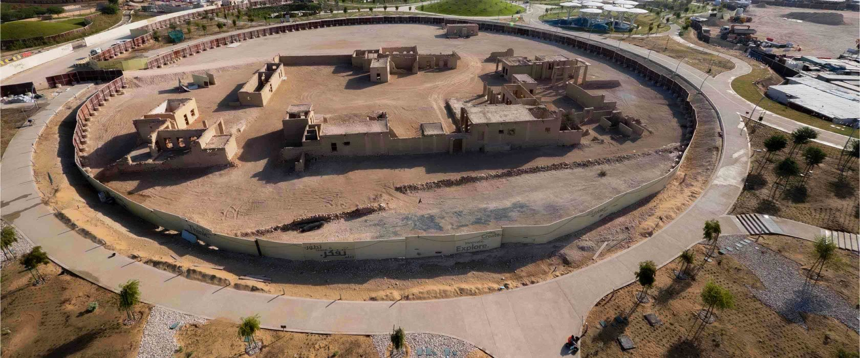 Preserving Qatar's heritage sites within Education City