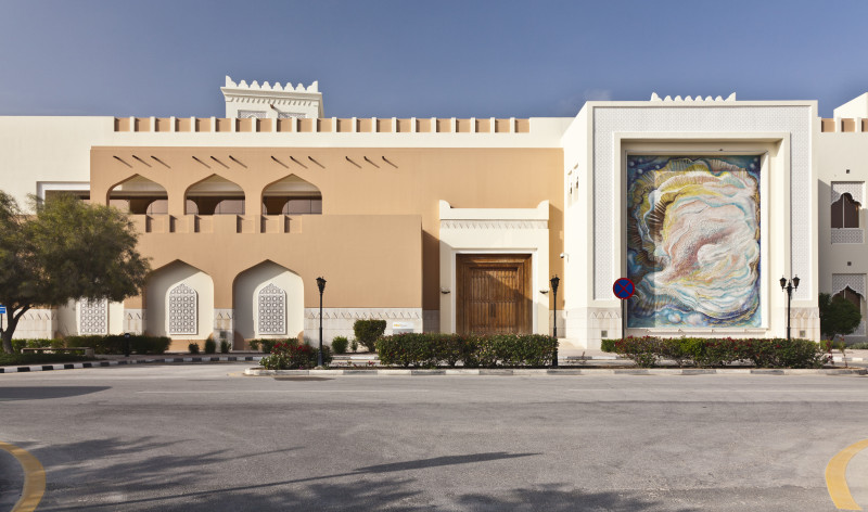 Virginia Commonwealth University School of the Arts in Qatar