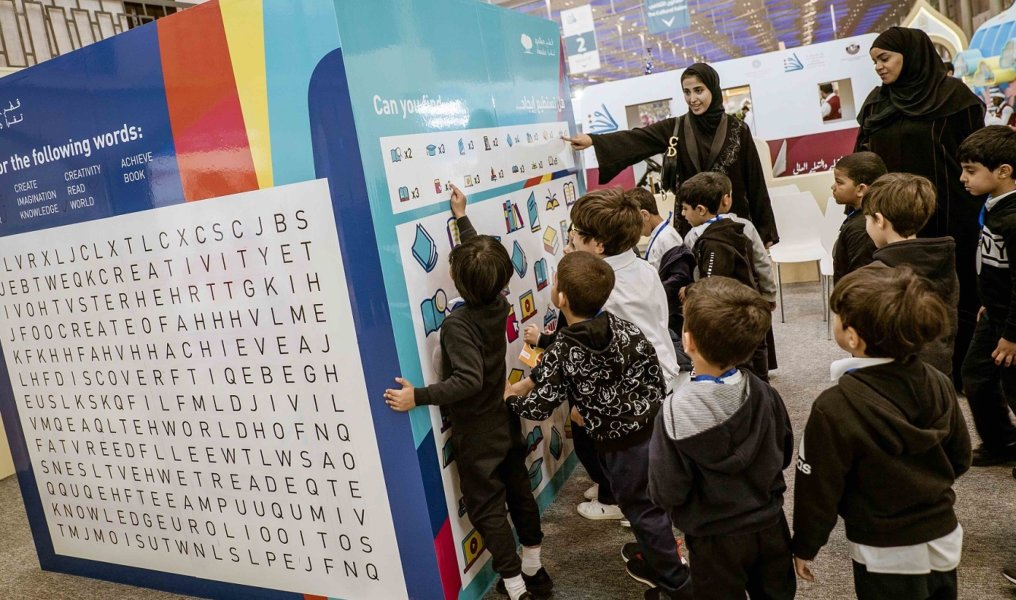 Doha Book Fair Article - 04