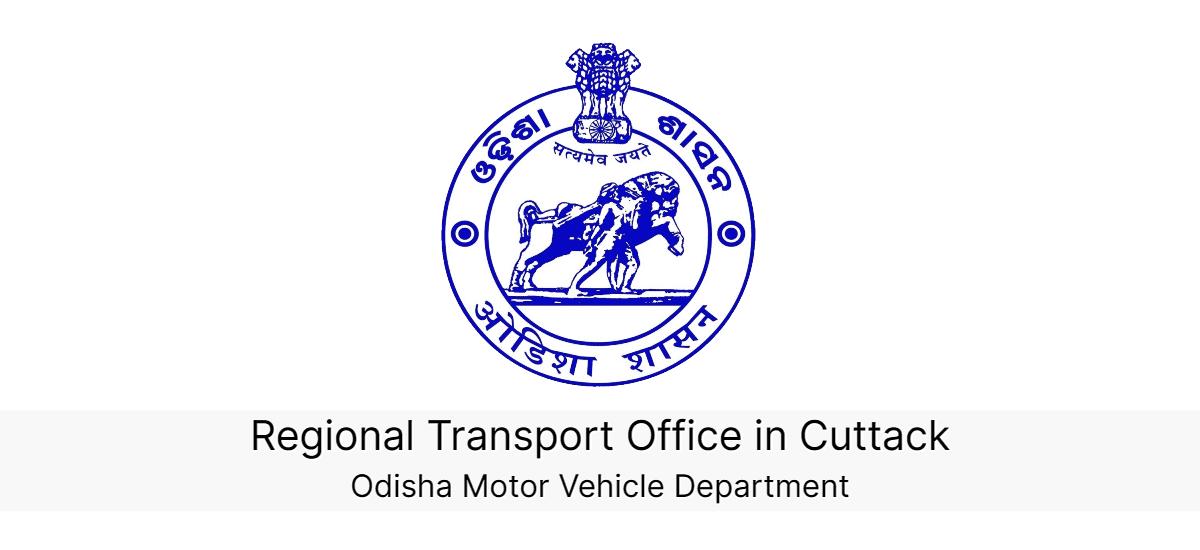 Cuttack Regional Transport Office (RTO)