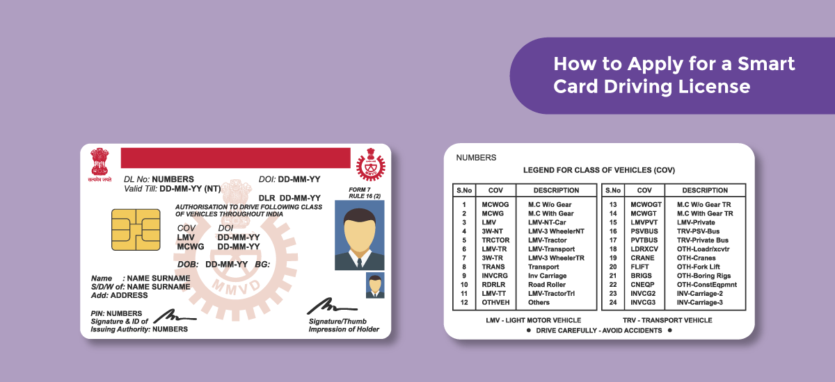 How to Apply for a Smart Card Driving License
