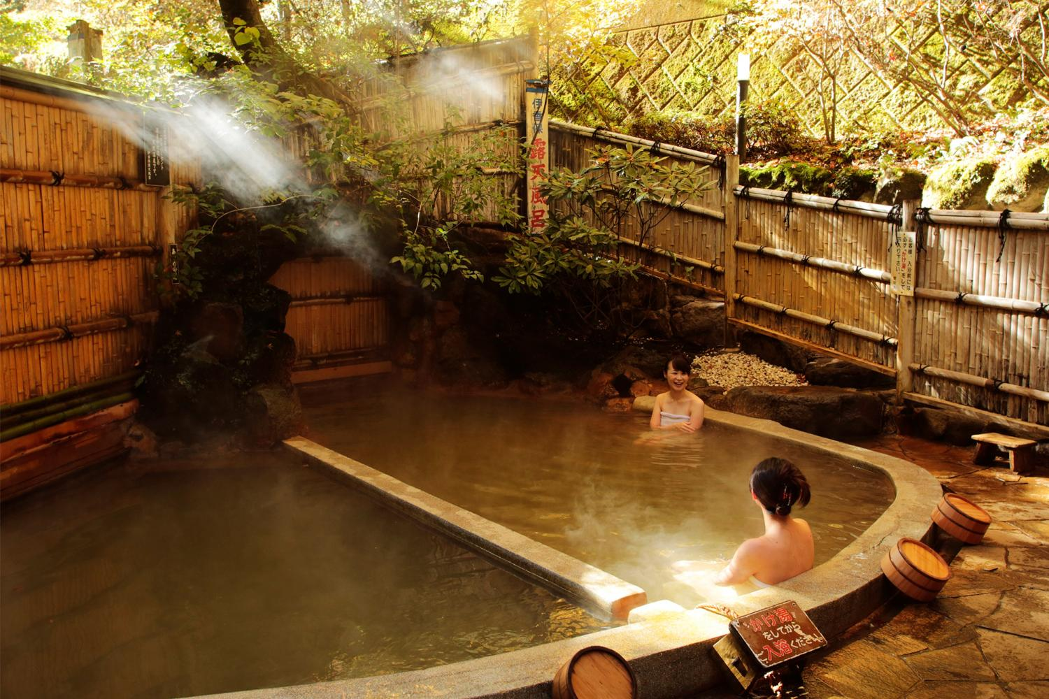 Ikaho Open-Air Bath