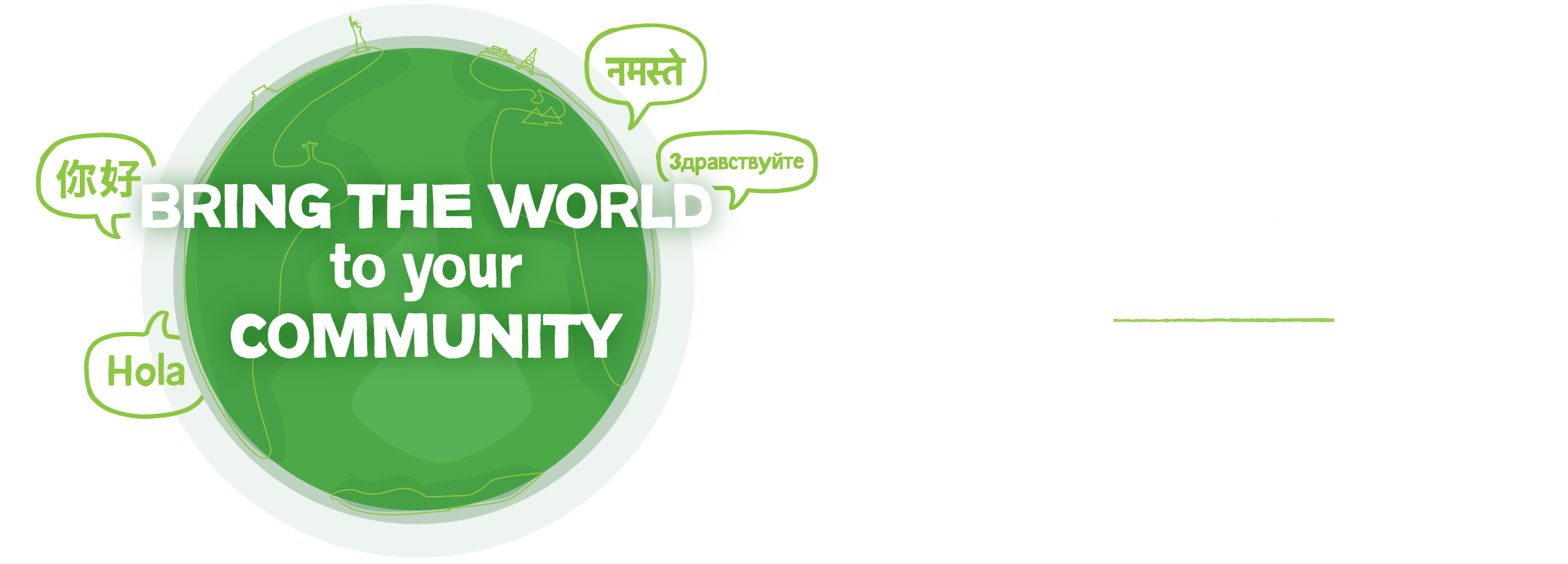 Bring the world to your community PLA 2018 header