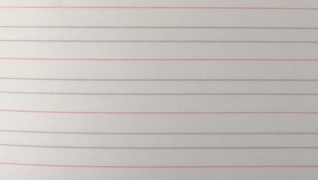 Commonly used handwriting lines