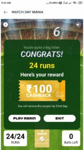 swiggy-match-day-mania-games-coupon