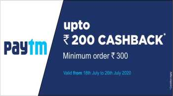 Jio Mart Paytm Offer - Up to Rs. 200 Cashback from Paytm on Minimum purchase of Rs. 300 from JioMart