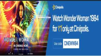 BookMyShow Free Movie Ticket: Watch Wonder Woman 1984 for ₹ 1 only at select Cinépolis venues. Use Code: CINEWW84