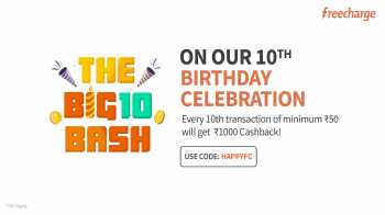 FreeCharge : 10th birthday celebration win upto ₹1000 cashback. Assured cashback of minimum Rs. 10