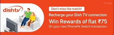 Flat Rs.75 Cashback D2H connection or DISHTV connection Recharge Using PhonePe Wallet