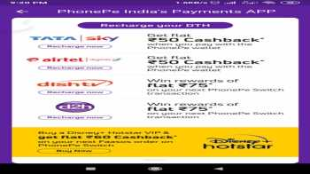 PhonePe DTH recharge offers for Airtel Digital TV, D2H, DISHTV and TataSky on September 2020